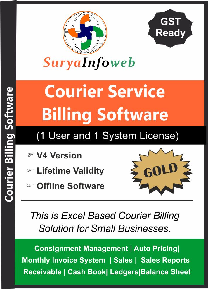 Courier Software by SuryaInfoWeb (Gold)