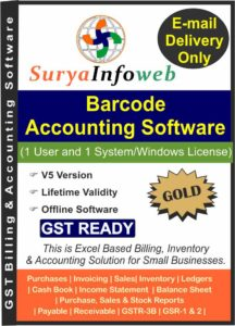 barcode-accounting-software-by-suryainfoweb