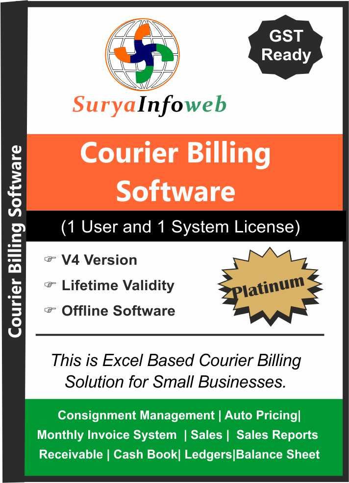 Courier Billing Software by SuryaInfoWeb (Platinum)
