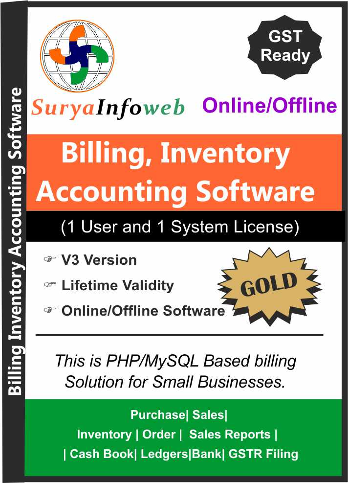 billing inventory accounting software