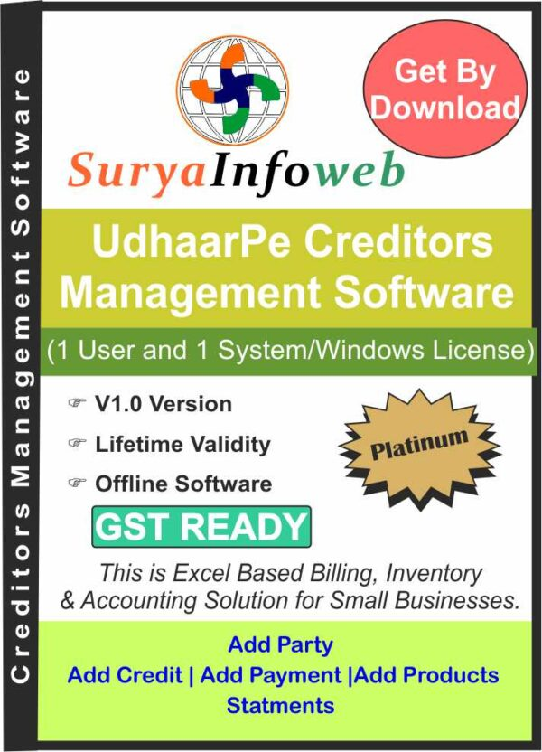 Creditors-Management-software-for-Shopkeepers